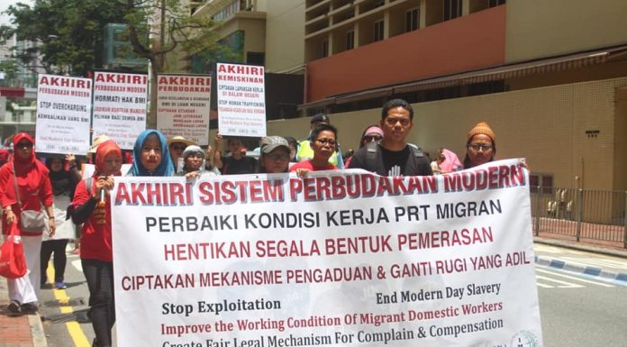 Indonesian Migrant Network (JBMI) in the 2018 May Day in Hong Kong. Photo: JBMI
